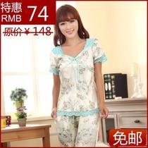 5折包邮 多拉美夏季特价女士睡衣 蕾丝质绸缎花边套装 原价158元 价格:74.00
