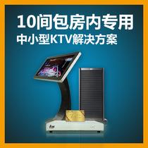 音创E100网络版VOD点歌系统KTV商用解决方案机顶盒/全套/14万曲库 价格:14250.00