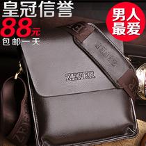 秋季新款ZEFER男包 男士包 男单肩包 斜跨包 韩版休闲男式背包包D 价格:88.00