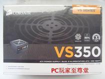 爆亏 海盗船 VS350 额定350W 主动式FPC 高端玩家级 DIY电脑电源 价格:219.00