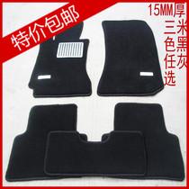 帝豪EC8 EC7RV EC715宝马X1 X3 X5 奥迪绒面仿毛专用汽车脚垫地毯 价格:288.00