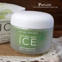 自然乐园 ICE GREEN TEA CREAM 补水冰爽保湿面霜(晒后修复) 价格:92.00