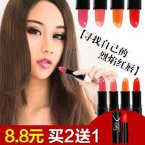 口红 想你尹恩惠同款 裸色唇彩 唇蜜润唇膏 韩国专柜包邮正品彩妆 价格:8.80