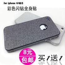 全身贴闪钻贴膜iphone4 iphone4S闪钻边框贴膜纸 3D膜贴膜iphone4 价格:8.00