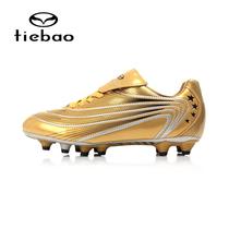 特价包邮铁豹足球鞋正品碎钉男鞋钉鞋男孩鞋子运动鞋透气 价格:83.00