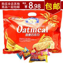 包邮 雅伯营养纯燕麦巧克力 低糖500g燕麦片糖果oat零食 特价 价格:8.98