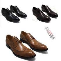 雕花男鞋牛津鞋zara&geox&bv风格男鞋子尖头皮鞋男韩版英伦真皮 价格:328.00