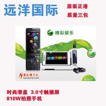 索尼爱立信 索爱U10i 触屏滑盖音乐按键手机 800万拍照音乐学生机 价格:370.00