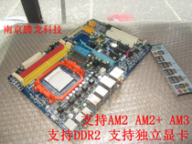 技嘉MA770-US3 S3P DDR2 940 AMD AM3 主板 二手主板 秒M52L M56 价格:118.00