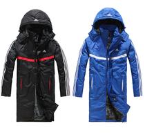 正品ADIDAS运动大衣 男 长款加绒保暖棉衣 冬训棉服 价格:852.00