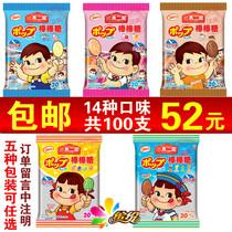 包邮!不二家棒棒糖100支(5袋) 14种水果牛奶味 儿童糖果零食品 价格:52.00