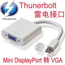 苹果笔记本Mini DisplayPort dp to VGA视频转接线器 mac至投影仪 价格:37.00