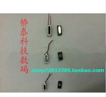 听筒 带线型 触片型 E65 HTC V3 L7 喇叭 国产机 长方形 山寨手机 价格:0.90