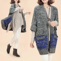 2013秋冬新款韩版女针织衫 大码宽松加厚毛衣外套中长款羊毛开衫 价格:259.00
