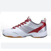 鹰牌EAGLE加强钢宝防扭保护羽毛球鞋 护踝透气舒适 男款女款 正品 价格:241.20