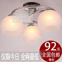 灯具灯饰 吸顶灯吊灯 客厅灯 餐厅灯 卧室灯 书房儿童房 现代简约 价格:92.15