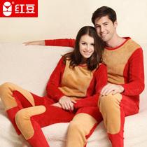 红豆保暖内衣 黄金甲含羊毛加厚加绒男女士情侣圆领打底保暖套装 价格:79.00