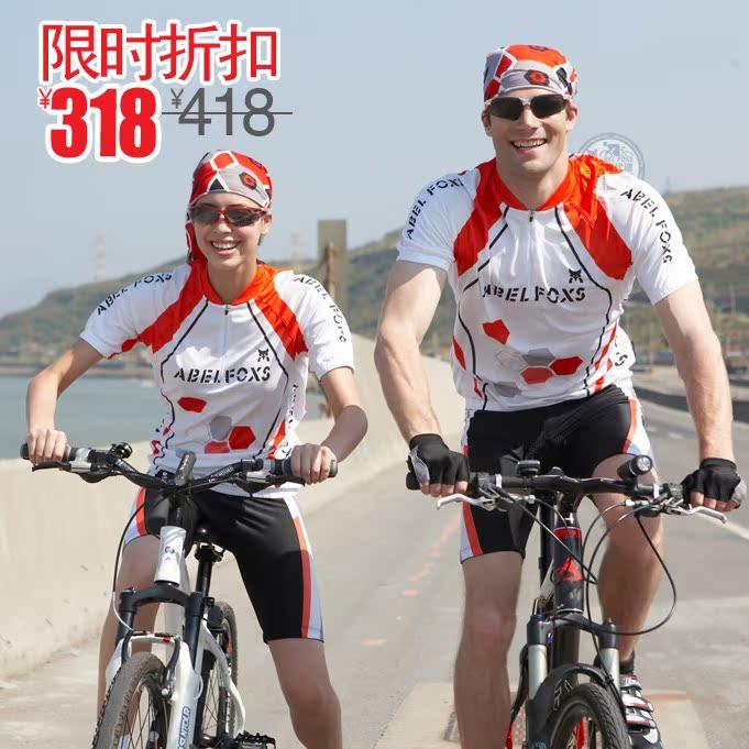 限时折扣!台湾ABEL FOXS男女款优惠短袖骑行服套装 自行车服036 价格:288.00