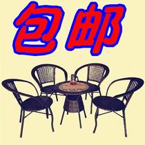 艺雅藤艺桌椅三套件仿藤椅休闲椅茶几住宅家具藤家具庭院家具阳台 价格:89.90