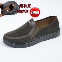 特价老北京布鞋 男款低帮休闲布鞋软底防滑透气司机男鞋 工装布鞋 价格:28.00