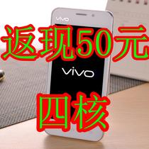 步步高vivo X3t4.7寸触屏安卓4.2 智能四核root 移动3G手机 正品 价格:395.00