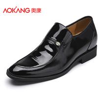 奥康内增高男鞋 商务正装皮鞋时尚潮流真皮皮鞋 低帮男式 价格:279.00