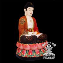 彩绘三宝佛树脂之药师佛像摆件释迦摩尼佛 40CM佛教用品JYD591 价格:686.66