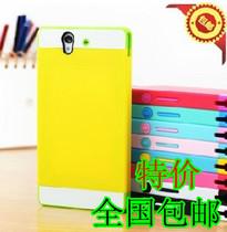 韩国双色三星I9128手机壳879撞色软壳SONY索尼L36h防摔硅胶保护套 价格:18.80