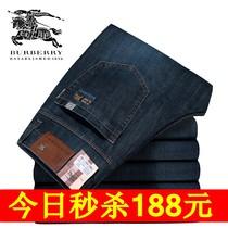 专柜正品Burberry/巴宝莉牛仔裤 男秋装新款 奢华商务休闲牛仔裤 价格:888.00
