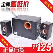 批发电脑配件批发兰欣V-3001 货 兰欣音箱/音响/低音炮 V3001 价格:125.00