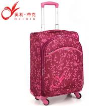 新款红色箱子olidik旅行箱女万向轮登机箱18寸20寸行李箱拉杆女士 价格:307.60