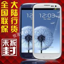 送原装电池+原装皮套+魔音Samsung/三星 I9300 GALAXY SIII S3 价格:1700.00