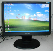 瀚视奇HW173A黑色宽屏17寸液晶显示器二手显示器包好无点无线 价格:260.00