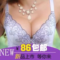 奢华文胸聚拢调整型透气精油柔珠按摩深v内衣女小胸包邮女性胸罩 价格:86.00