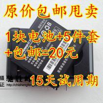 原价包邮 联想A668T电池 A668T手机原装品质电池 bl186电池 价格:20.00