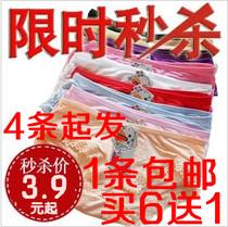 女内裤包邮 特价 秒杀 莫代尔 纯棉性感蕾丝三角裤 [拍卖 国庆月] 价格:3.90