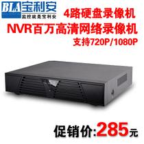 百万高清数字监控 4路预览 NVR网络硬盘录像机 720PHDMI 手机监控 价格:285.00