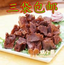 河北特产保定名吃 大午驴肉/传统徐水驴肉  独立包装 价格:18.80