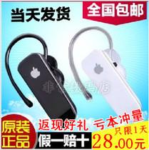 原装正品iphone4s苹果蓝牙耳机 立体声听歌 三星HTC手机通用蓝牙 价格:28.00