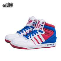 adidas originals COURT ATTITUDE 高帮 胶底 Q32913 Q32914 价格:429.00