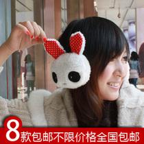 满八款包邮E8087 红脸熊猫 蝴蝶结兔兔 毛绒暖冬耳捂/保暖耳套 价格:9.90