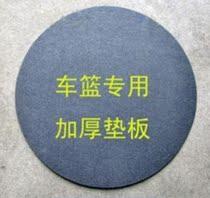 折叠 车篮 车筐 布兜 帆布筐 龙头包专用加厚圆形垫板 车筐不变形 价格:2.00