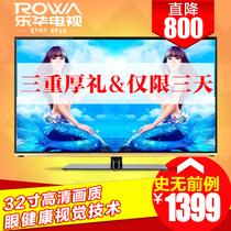 Rowa/乐华 LED32C750 32寸液晶电视LED平板电视高清彩电 护眼功能 价格:1399.00