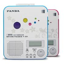 【天天特价】熊猫 F331包邮特价 复读机 多功能MP3英语学习机正品 价格:139.00