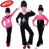 儿童舞蹈服装女童秋冬长袖练功服棉套装少儿拉丁舞服幼儿中国舞服 价格:45.00