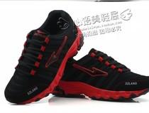 2013新款春季女鞋鸿星尔克非正品运动休闲鞋 跑步鞋韩版潮鞋男鞋 价格:50.00