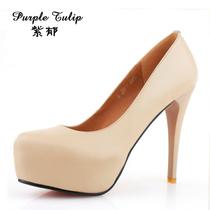 紫郁2013秋季新款真皮女鞋ol防水台细跟裸色鞋超高跟鞋高跟单鞋女 价格:149.00