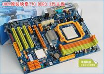 映泰A770E3 770主板 ddr3 开核 六核主板 am3 独立显卡 游戏主板 价格:119.00