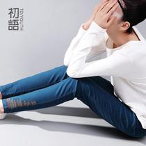 初语2013秋季新款 新宠休闲长裤 女 绣花微弹松紧腰铅笔裤 价格:159.00