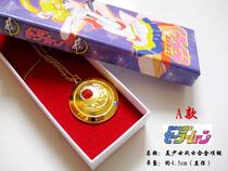 新款热卖 3款美少女战士金色项链 Sailor Moon动漫饰品 挂饰礼物 价格:36.00